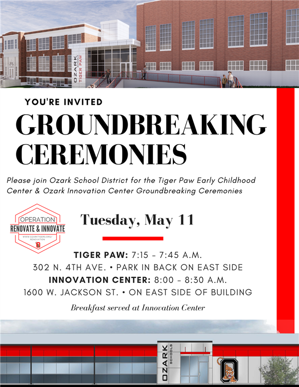 You're Invited: Tiger Paw, Innovation Center Groundbreaking Ceremonies Set May 11